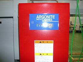 金属火災用自動消火システムアルゴナイト
